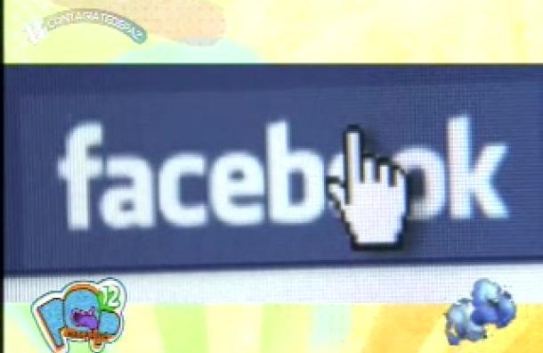 La nueva apuesta de Facebook