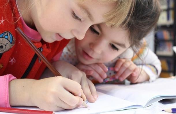 Hoy se conmemora el »Día Internacional de la Educación»