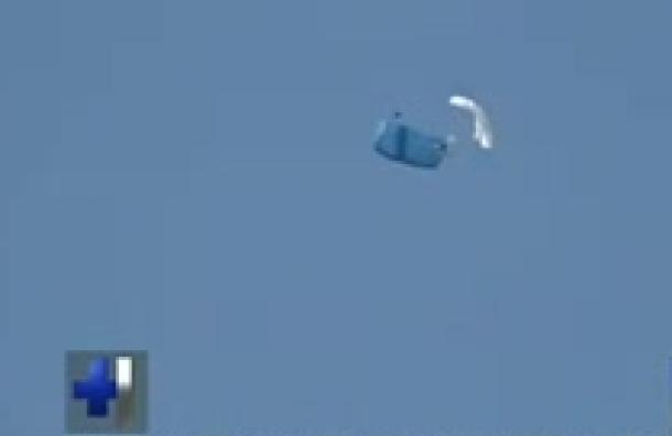 Paracaidista sufre accidente en Ilopango
