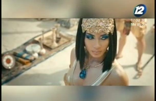 La Más Sonada: Revisa el ranking musical de Pop 12 Magazine