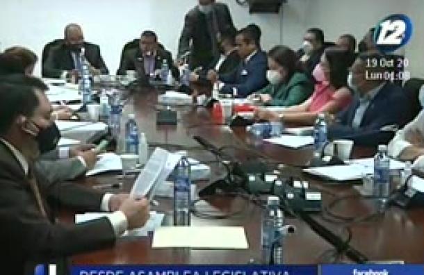 Inició la discución del Presupuesto General de la Nación del año 2021